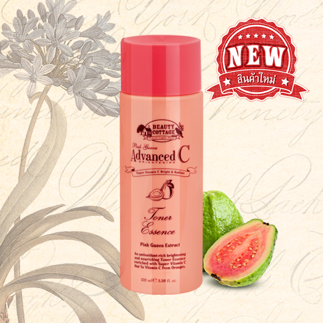 Beauty Cottage Pink Guava Advanced C Brightening Toner Essence