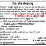 Referral Hospital and Community Health Center Gadhat Recruitment 2021 For 14 Posts