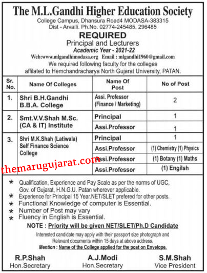 The M.L Gandhi Higher Education Society Recruitment For 10 Principal And Professor Posts 2021