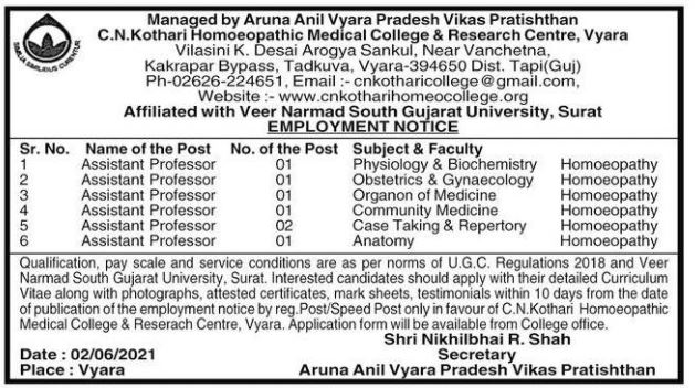 CN Kothari Homeopathic College & Research Center Recruitment For Assistant Professor Posts 2021