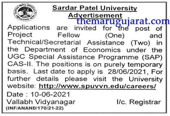 Sardar Patel University Recruitment For Project Fellow - Technical Assistant Post 2021