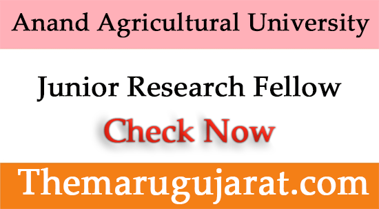 AAU Recruitment For Junior Research Fellow Posts 2021