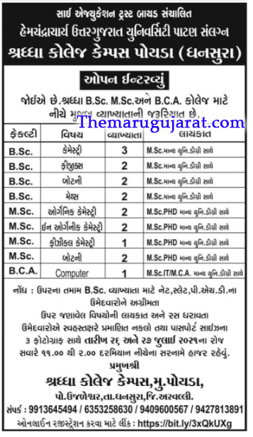 Shraddha College Campus Poyda Recruitment For Various Faculty Posts 2021