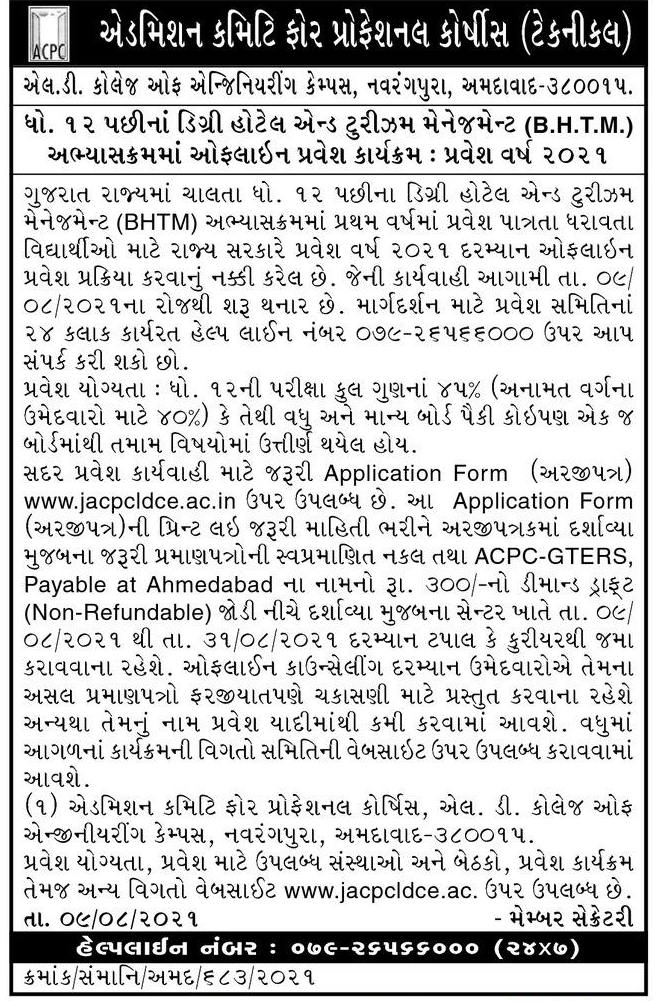 Admission Committee For Professional Course Technical