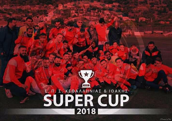 Πήραν το Super Cup Καταστάρι και Παλληξουριακός