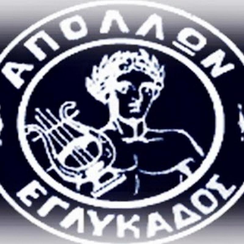 Κύπελλο Ε.Π.Σ.Α: Απόλλων Εγλυκάδας - Εθνικός Σαγεΐκων 3-1 (φωτό)