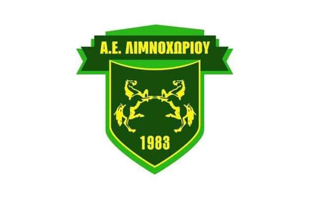 A.E. Λιμνοχωρίου