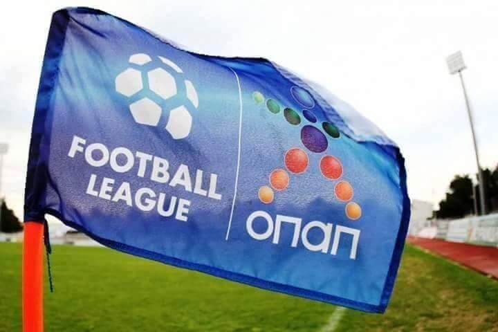 Football League: Όλες οι φάσεις της 6ης αγωνιστικής (βίντεο)