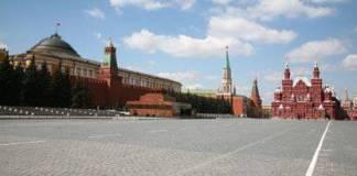Κόκκινη πλατεία