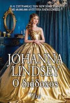 o-diadoxos-johanna-lindsey
