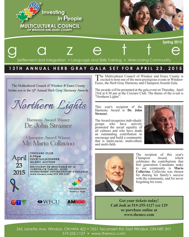 The Gazette - Spring 2015