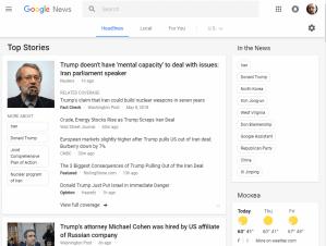 Новый Google News
