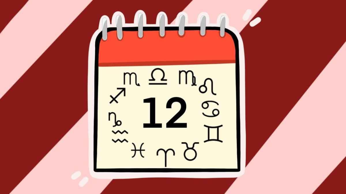 Двенадцатое число. Иллюстрация Александры Амзиной