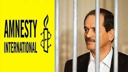 20161021224219129868311_amnesty-international-calls-for-immediate-release