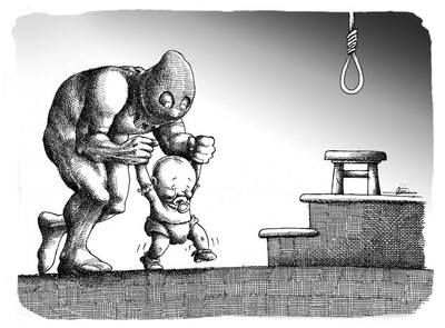 Iran Death Penalty For Juvenile Offenders