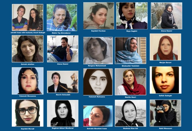 Female Political Prisoners