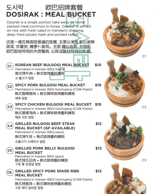 Oppa Kitchen_menu