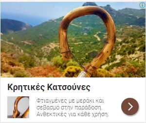 katsounes.com