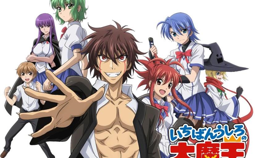TMA-Approved: Ichiban Ushiro no Dai Maou