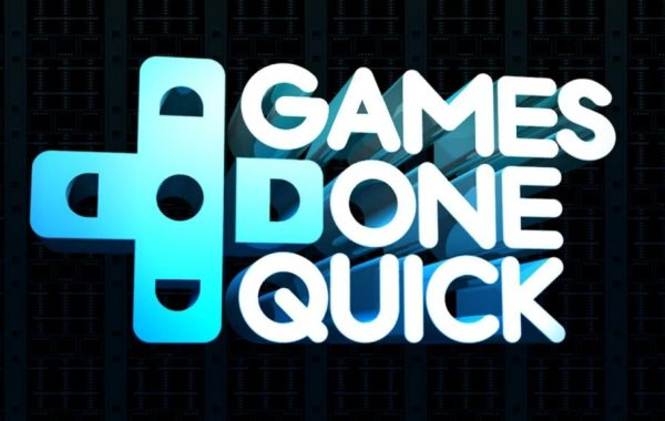 AGDQ 2017