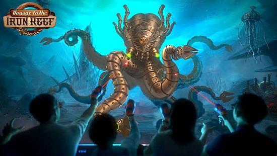 voyage-iron-reef-concept