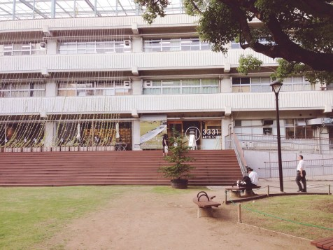 The 3331 Artspace is in an old school building in Akihabara, Tokyo.