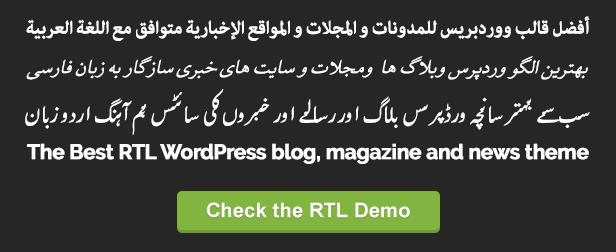 Sahifa Magazine News Newspaper WordPress Theme