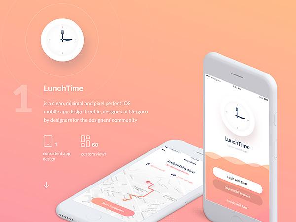 LunchTime: Mobile App Design Free UI Kit