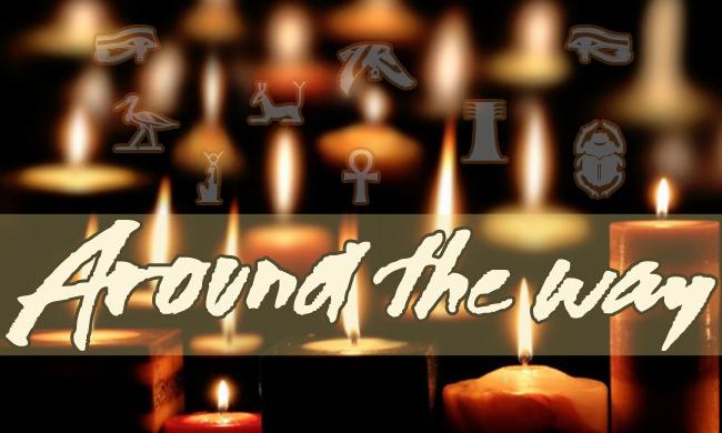 Around_The_Way_8-15-2014