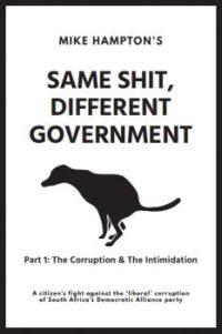 Same Shit Different Government Part 1 by Mike Hampton (DA corruption ebook)