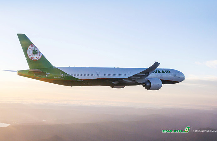 Flying home from Vietnam on EVA Air 777: SGN-TPE-ORD