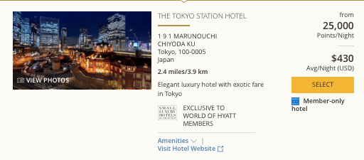 Hyatt in Japan, World of Hyatt points in Tokyo