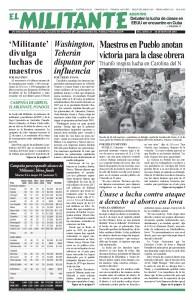 thumbnail of El Militante Vol. 82/No.21