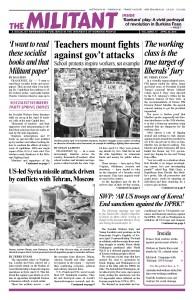thumbnail of Militant Vol. 82/No.17