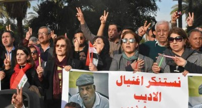 """Top, """"There is a struggle going on between the U.S. and Iran, and it is taking place on Iraqi soil,"""" Adel Hatem told speakout at Baghdad's Al-Qushla fort Feb. 8. Below, protest against murder of novelist Alaa Mashzoub, known for opposition to foreign intervention, Feb. 6, sponsored by writers' union."""