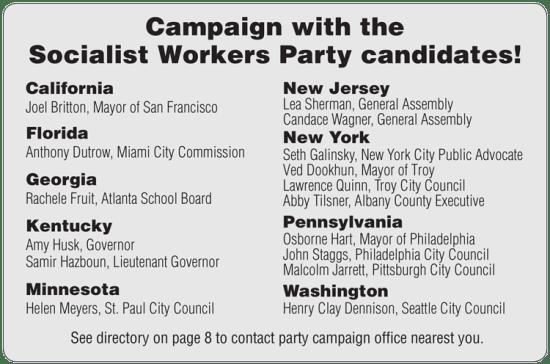 SWP 2019 Candidates