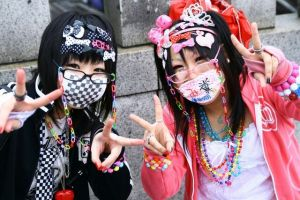 I giapponesi mettono la mascherina per nascondersi dagli sguardi altrui