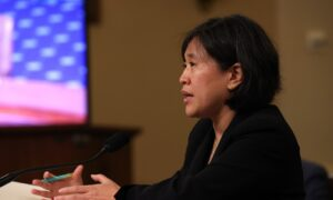US Committed to WTO and Wants It to Succeed, Trade Representative Tai Says