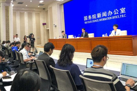 Beijing first press briefing about Hong Kong since handover in 1997