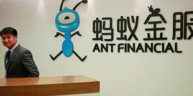 China's Ant Group set for record-breaking IPO