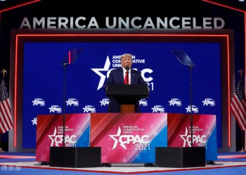 Here are the biggest take-aways from CPAC 2021
