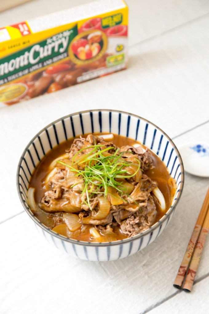 Beef Curry Udon 2 | The Missing Lokness