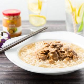Hong Kong Style Beef Satay Noodle Soup