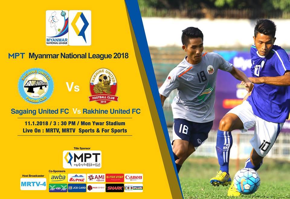 shan 2 - Myanmar National League