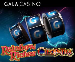 gala mobile