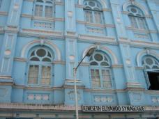 Sky blue synagogue