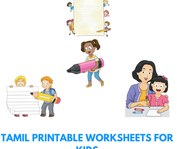 Tamil Printable worksheets