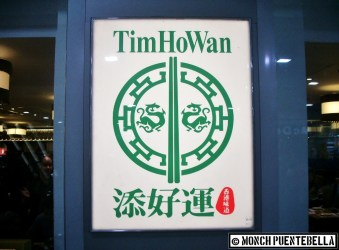 The much-raved Tim Ho Wan, now one ride away.