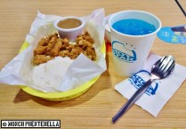 Chicken Pops Meal (P99): A basic combination of chicken pops, rice, and drink.