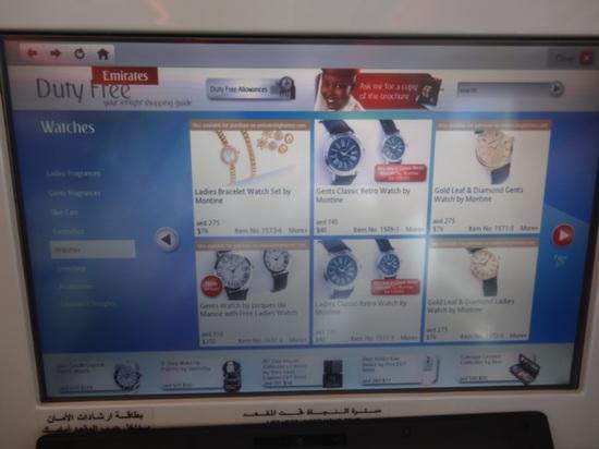 blog df emirates